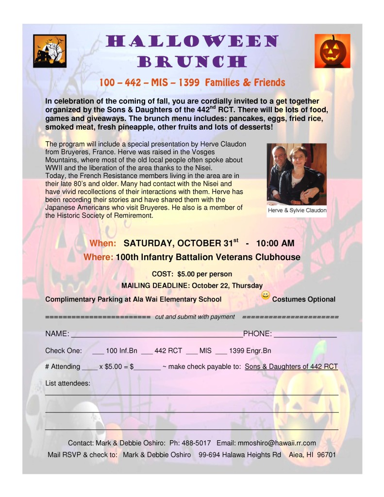 Halloween brunch flyer-082715