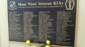 NVMC Wall of Honor