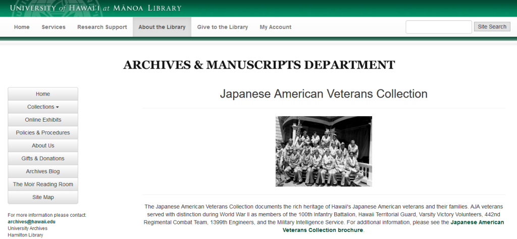 screen shot of Archives & Manuscripts Dept. web page