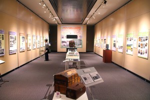 photo of Hawaii Nikkei Legacy Exhibit in Yokohama, Japan.