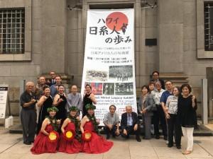 image of Hiroshima exhibit banner