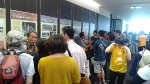 image of exhibit In Tokyo
